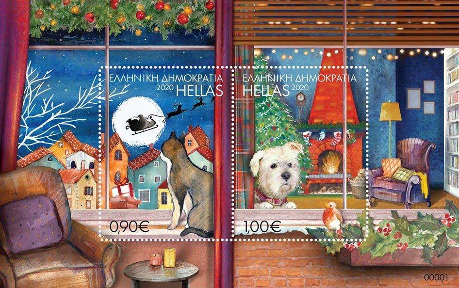 Αναμνηστικά γραμματόσημα