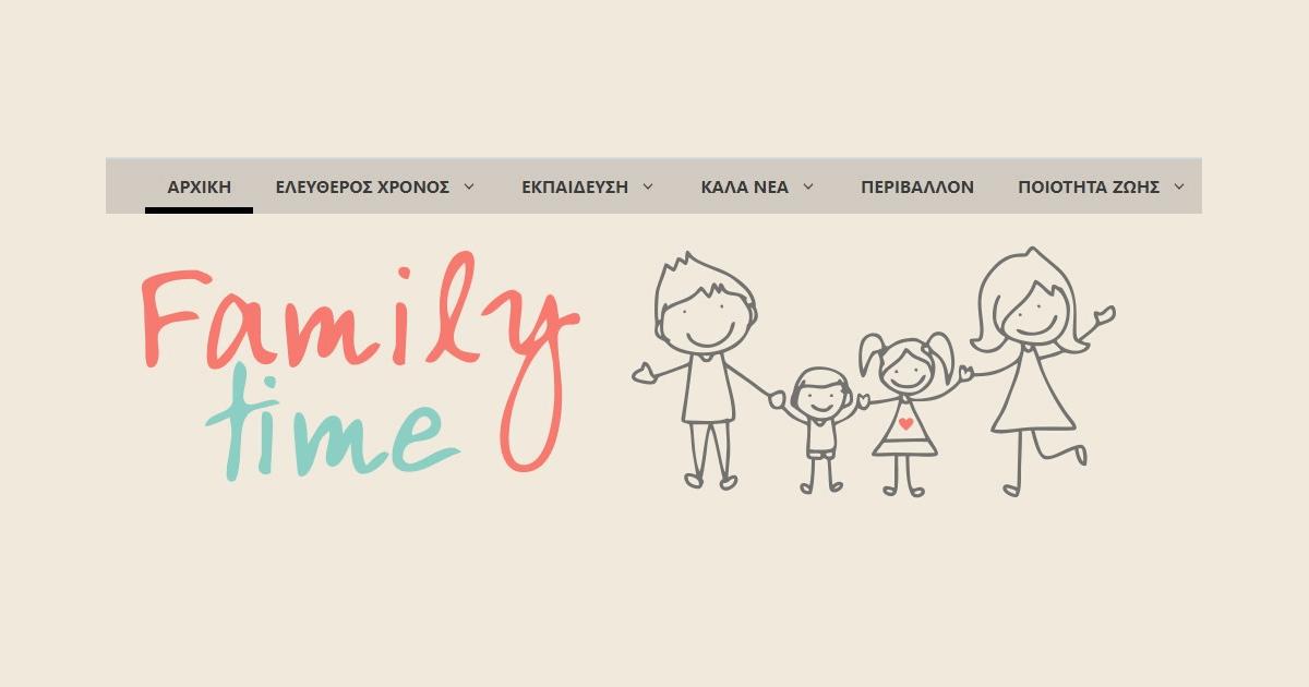 social default image for familytime.gr
