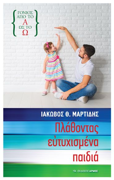 βιβλία 3